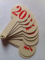 Веер цифр 50617-ТК Tiki