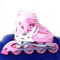 Роликовые коньки Alisher Sport.30-33 розовый з 28 розмера подходят
