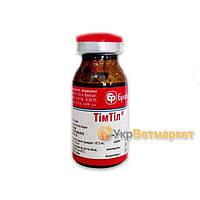 Тим Тил раствор для инъекций, 10 мл, Бровафарма
