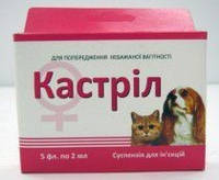 Кастрил (медроксипрогестерон 5%) № 5 (2 мл) Фарматон