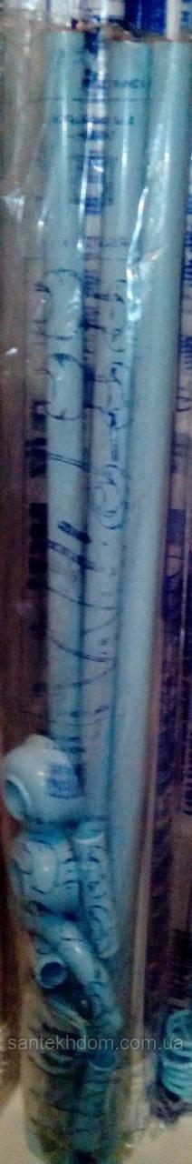Карниз в ванную комнату угловой голубой.