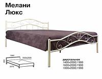 Ліжко Мелані Люкс
