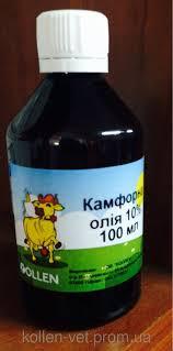 Камфорна олія (100мл)