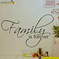 "Виниловая наклейка на стену ""Family is forever (Семья)"", фото 1"