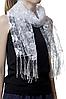 Свадебный шарф красотка