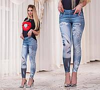 """Женские стильные лосины 3700 """"Джинс Принт Фото"""""""