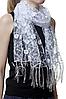 Свадебный шарф ромашка