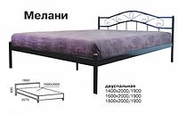 Ліжко Мелані