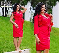 Платье батальное с балеро в комплекте
