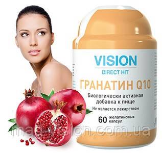 БАД Гранатин Q10 Vision