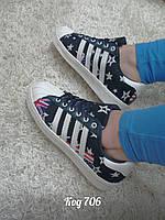 Кроссовки в стиле Adidas Superstar, фото 1