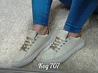 Кроссовки в стиле Adidas Superstar белые, фото 1