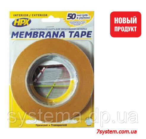 Двухсторонняя клейкая лента HPX MEMBRANA TAPE для мембран, 15 мм x 50 м, 100 микрон, прозрачный