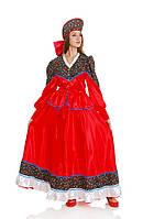 Кадриль Донская национальный карнавальный костюм