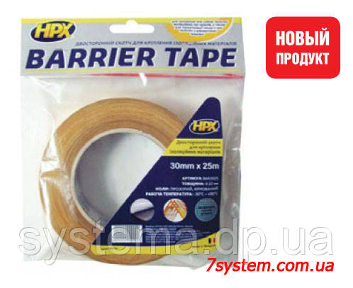 Двухсторонняя клейкая лента HPX BARRIER TAPE для паро- гидро барьеров, 30 мм x 25 м, 220 микрон, прозрачный