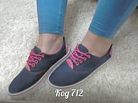 Кеды фиолетовые в стиле Vans, фото 1