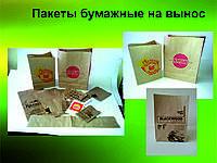 Крафт пакеты, бумажные пакеты на вынос с печатью