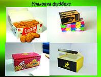 Упаковка бумажная Фудбокс Миди