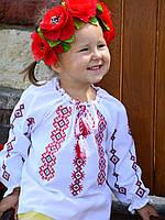 Вишиваночка з довгим рукавом для дівчинки «Юности заря» 80см-164 см, фото 1