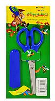 Ножницы Пегашка в футляре 13.5 см.