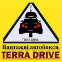 Грузовой бокс ТЕRRA DRIVE для AUDI