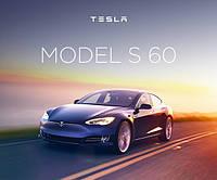 Tesla почала приймати замовлення на автомобілі Model S 60