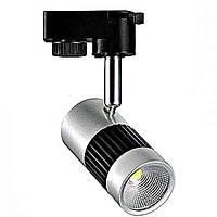 """Трековый светодиодный светильник """"MILANO-8"""" Horoz 8W 600Lm (4200K), фото 1"""
