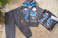 Спортивный костюм Grace для мальчиков 86-116