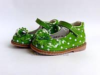 Туфли кожаные ТМ Шалунишка Ортопед 20-25р.