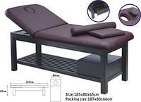 Массажный стол UMS KO-7