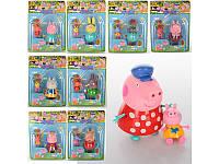 Набор игровых фигурок «Peppa Pig»TBG8054
