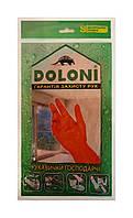 Перчатки хозяйственные латексные Doloni универсальные (Арт. 4544) размер S - 1 пара.