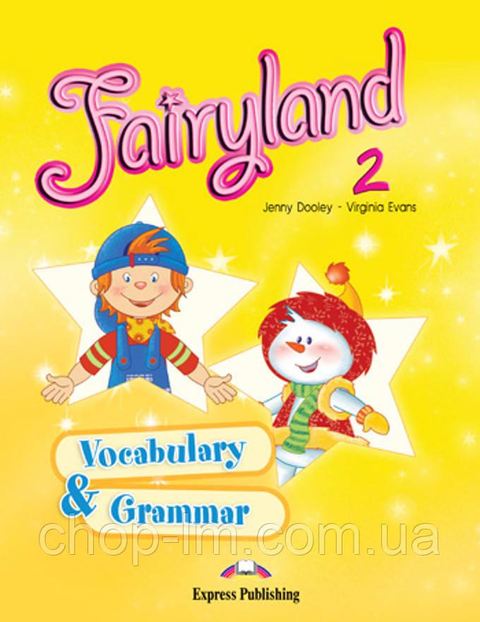"""Fairyland 2 Vocabulary & Grammar Practice (сборник лексических и грамматических упражнений) - Интернет - магазин """"chop-lm"""" в Одессе"""