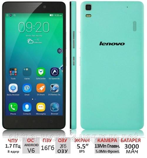 Смартфон Lenovo Vibe K3 Note K50-T 16GB Blue