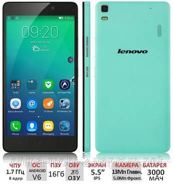 Смартфон Lenovo Vibe K3 Note K50-T 16GB Blue , фото 2