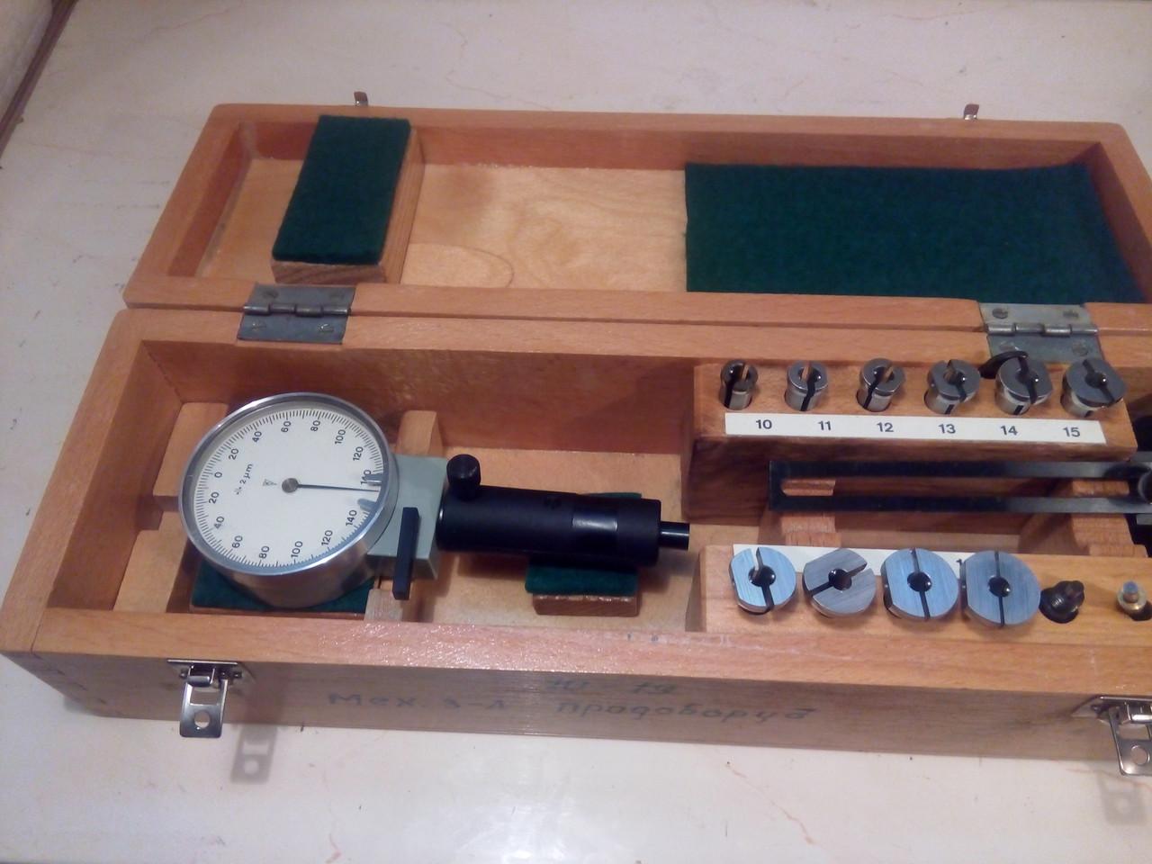 Нутромер цанговый повышенной точности 10-19 (Германия)(возможна калибровка  в УкрЦСМ)