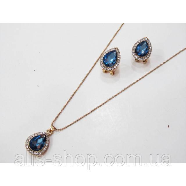 Набор украшений РОКСОЛАНА кулон и серьги в виде капли с роскошными синими кристаллами в миниатюрных стразах