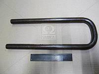 Стремянка рессоры задней КАМАЗ М22х1,5 (без гайки L=330) (Украина). 5320-2912408