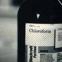 Хлороформ фарм., 1,5 кг/упаковка