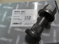 Болт М22x1,5x45x98 колеса DAF 85CF, 95XF (RIDER). RD 22.80.44