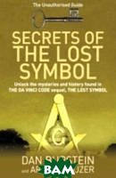 Burstein D. Secrets of the Lost Symbol