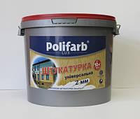 Барашек штукатурка декоративная фасадная DEKOPLAST ТМ Polifarb