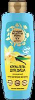 """Крем-гель для душа """"Увлажняющий"""" Французская ваниль, Лучшие Рецепты Мира Planeta Organica, 350 мл"""