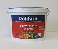 Структурная краска  DEKOPLAST ТМ Polifarb