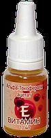 Витамин Е (токоферол), 10мл, фото 1