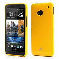 Чехол силиконовый на HTC One M7 801e Mercury, желтый