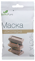 Маска косметическая Глиняно-шоколадная чистая, 50г; 100г, Wildlife