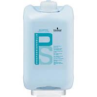 PS Energy & Gloss Shampoo Шампунь, придающий энергию и блеск 5000 мл