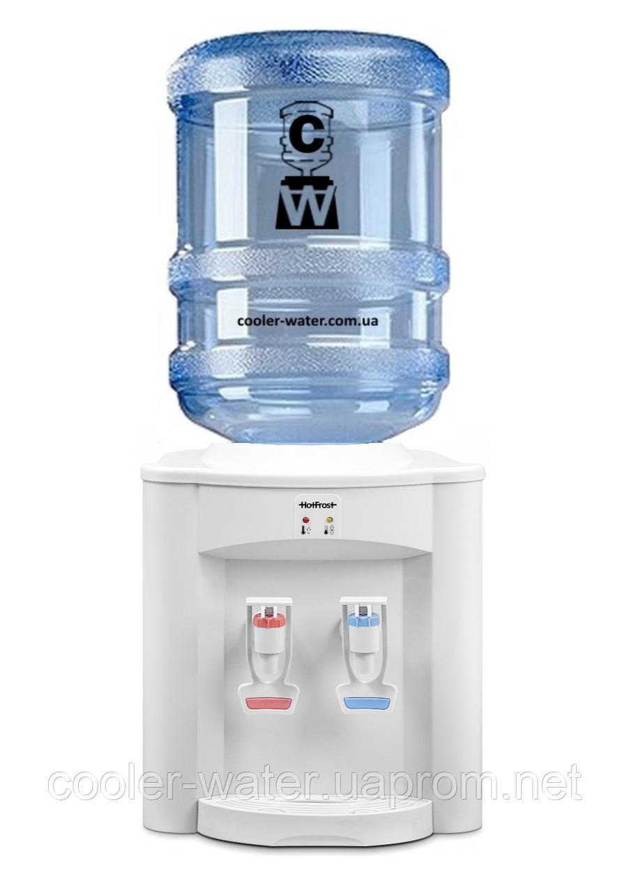 """Кулер для воды HotFrost D95F - Интернет-магазин """"cooler-water"""" - Кулеры и аксессуары для воды в Киеве"""