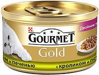 """Консервы для кошек Gourmet Gold (Гурмэ Голд) в ассортименте 85g """"Двойное удовольствие"""" с кроликом и печенью"""